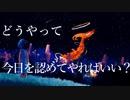 MIMI『ゆめまぼろし』feat. 初音ミク