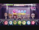 【リステップ】Glory Star EXPERT フルコンボ (AP)(Re:ステージ!プリズムステップ)