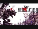 Final Fantasy VI  BGM  Battle Theme -戦闘 15分Ver