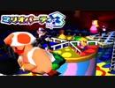 【2人実況】運ゲーこそマリオパーティの真骨頂【マリオパーティ3】#32