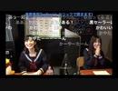 ゲスト奥野香耶 第7回 古賀葵の羽ばたけ!!ゆめきぼ学園 前半