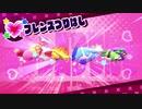 ☆【実況】カービィの大ファンが星のカービィ スターアライズを初見プレイ Part7☆