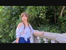 【joysu】「彼女、お借りします」OP【センチメートル】踊ってみた TVアニメ