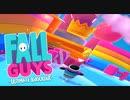 【FallGuys】通算10勝目指す動画【実況】Part30
