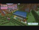 【Minecraft】 方向音痴のマインクラフト Season8 Part42 【ゆっくり実況】