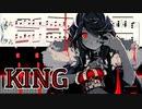 【ピアノ楽譜/超絶技巧】KING - kanaria - 【synthesia/採譜】