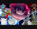 【ポケモン剣盾】 最新版 トリル エース アタッカー ハガネール が強すぎる!! 相手の受けを完全崩壊!!意表をつける神戦術!