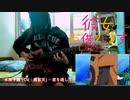 歌詞を修正します& Re-record【彼女、お借りします ED3 】 Kanojo Okarishimas 君を通して feat 水原千鶴 Guitar cover Full Version