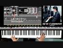 「THE NEXT GENERATION #パトレイバー」#OPムービー「Highway-section2」#ピアノ(#Violin & #Viola をプラス) #イングラム  #PATLABOR
