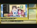 プリキュアちょっとした話04~テレビについて