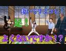 もはや恒例行事になりつつある加賀美ハヤトのモノマネ