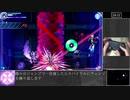 【RTA】ガンヴォルト外伝:白き鋼鉄のX No Pride 30分58秒 2/2