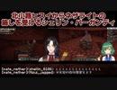 【Minecraft】北小路ヒスイからネザライトの施しを受けるシェリン・バーガンディ【にじさんじ切り抜き】