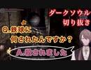 鉄球に弄ばれ疑心暗鬼になってしまった加賀美ハヤトまとめ【にじさんじ切り抜き】