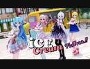 【MMD】BLACKPINK - Ice Cream (with Selena Gomez) フルバージョン【Vocaloids】