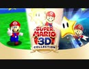 【実況】名作マリオをプレイしまくる!-マリオ64-【part1】