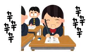 試験中にシャーペンカチカチ神社.urusee