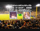 【PCFシーズン6オールスター】【プリンセスコネクト!ReDive】グレアvsクリスティーナPart2