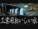【Satisfactory】ありきたりな惑星工場#47【ゆっくり実況】