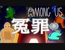 英検5級の【Among us】 part.1