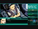 【スーパーロボット大戦W】 プレイ動画 Part63