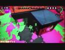 【Splatoon】泥酔プレイまとめ+初回きのこたけのこ戦争【実況】