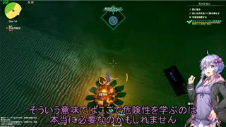 【Craftopia】ゆかりと葵の世界発展記 その2【Voiceroid実況】