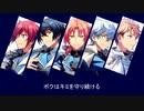 【人力あんスタ】ルーガラレデンシ【Knights】