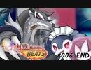 【ポケモン剣盾】ひっそり対戦history HEATS #006【ゆっくり実況】
