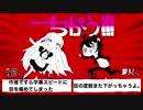 【デビュー1.5周年】紅ズワイガニでちがう!!!【おめでとう】
