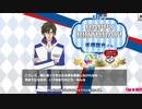 【テニラビ】山王・手塚国光の誕生日~フルボイス 各キャラの台詞集~【2020】