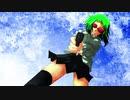 ReLoad/Jille.Starz☆ Feat. GUMI