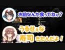 【猫又おかゆ/戌神ころね//大神ミオ/大空スバル】L4D2でSMOKコラボ 第2弾 切り抜き