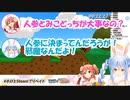【さくらみこ/兎田ぺこら】バニーマン ぺこみこ戦争てぇてぇ