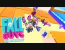 【FallGuys】通算10勝目指す動画【実況】Part35