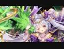 【実況】 今日から始まる害虫駆除物語 Part1253【FKG】