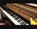 しんみリーリエ ピアノ 弾いてみた ポケットモンスターサンムーンより