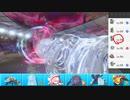 【ポケモン剣盾】まったりランクバトルinガラル 220【ハピナス】