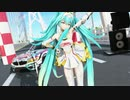 【MMD】Digitrevx式Racing Miku 2015で「Sweet Magic」