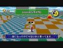 【実況】マリオギャラクシー未使用オブジェクト#1【改造マリオ】
