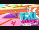【FallGuys】通算10勝目指す動画【実況】Part36