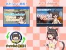 【インセイン】オールスター大バ肉祭2019  Part6(終)