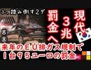 2台に1台は動かない車を売ればいいニダ... 【江戸川 media lab HUB】お笑い・面白い・楽しい・真面目な海外時事知的エンタメ