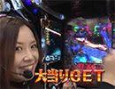 水瀬&りっきぃ☆のロックオン #249