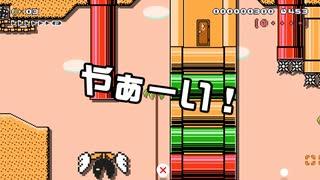【ガルナ/オワタP】改造マリオをつくろう!2【stage:68】