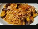 トマトとなすを使ってスパゲッティ