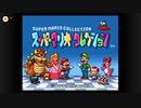 マリオUSAを初プレイ ワールド7【 Nintendo Switch Online 】#7(終)