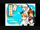 【刀剣乱舞】おだて組の特別任務 ~本丸宝探し~【プレイ動画】②