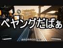 【Satisfactory】ありきたりな惑星工場#48【ゆっくり実況】