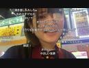 【ニコ生】カメラマンゆのんの深夜撮影会【交通警備員編】